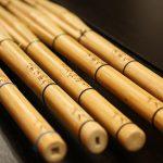 何十年ぶりに剣道に復帰する方の竹刀の選び方