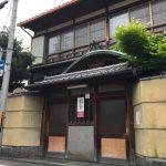 京都ならではの光景・銭湯